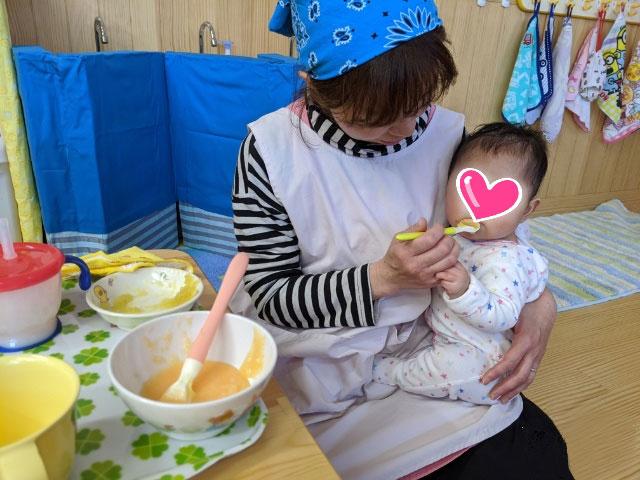 食事(乳児)
